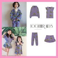 Clothing Sets Girls' Suits 2021 TAO Series Children's Hooded Sweatshirt Pants Set Dresses Floral Short-Sleeved Half-Skirt