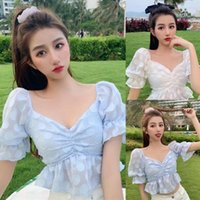 Women Sweet Lace Crochet Pathcwork Breasted Short Shirt Female Puff Sleeve Drawstring Slim Blouse Chic Summer Tops Women's T-Shirt