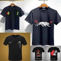 D2 Phantom Turtle Fashion Designer T-shirt imprimé T-shirt unique T-shirt unique Hommes Femmes, DSQ DSQ2 Squared2 Dsquared Lâche décontracté Top Maple Feuille motif K0te #