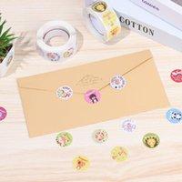 Gift Wrap Kindergarten Stationery Teacher Rewarding Sticker Children Reward Stickers School Supplies Kids Encouragement Label