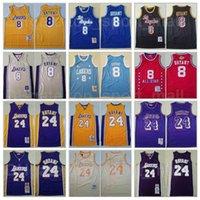 Mitchell 및 Ness 농구 유니폼 8 콩 블랙 Mamba 2001 2002 1996 1997 1999 스티치 고품질 팀 노란색 파란색 보라색 빈티지 남자