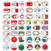 메리 크리스마스 테마 씰링 스티커 DIY 선물 게시 굽기 장식 패키지 레이블 다기능 산타 클로스 엘크 눈사람 파티 HHD8883