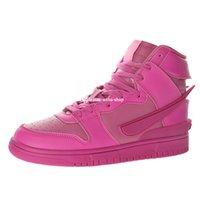 كمين dunks عالية القاتل الوردي سكيت حذاء للرجال الزلاجات أحذية رجالي الرياضة التمهيد النساء أحذية النسائية إمرأة أحذية سنيكر سكيت أحذية الرياضة chaussures cu7544-600