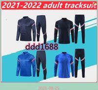 2021 National Team Men Kit de Hombres Fútbol Capacitación de Fútbol Kane Sancho Sterling 20 21 Dele Lingard Rashford Juvenil Just Traje