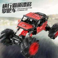 Electric / RC CAR2.4G Vehículo de control remoto 4WD Power Cross Country Tiempo de aleación de auto Caja de regalo chino Modelo