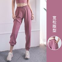 loose Lulu 2020 new and breathable sports pants women's buttocks show thin fashion lightweight running fitness pants