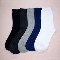 Männer mittlere Röhre Vollmasse Baumwollgeschenk verdickte Fußbad Socken vier Jahreszeiten