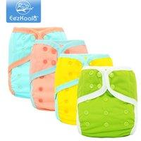 EEZKOALA Umweltfreundliche OS Tuch Windelabdeckung gestreckte bunte bunte Bindung babywaschbare flexible Windeln