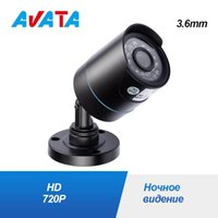 Video Surveillance 720P CCTV Camera For Intercom Doorbell System Day And Night Vision Guard Your Home Apartment Security IP Cameras