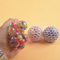 Bola de uva colorida Antistress Toys Squishy Squish Squish Squeeze Relief Anti-Stress Crianças Engraçado Coisas Engraçadas Pray Jokes para Adultos Presentes 1155 Y2