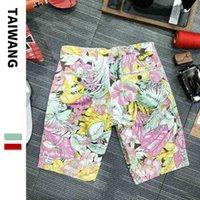 Men's beach pants 2020 summer new Floral Casual shorts men's trend loose print Capris