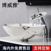 Boweiya ванная комната современный минималистский закаленный стеклянный умывальник бассейна EL выше