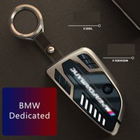 Carbon fiber metal key shell is suitable for BMW 1 2 3 4 5 6 7 Series X1 X3 X4 X5 X6 F30 F34 F10 F20 G20 G30 F15 F16 key case