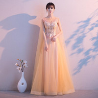 Ethnic Clothing Elegant Yellow Long A-Line Tulle Evening Dress Women Sexy Backless Lacing Up Formal Party Gowns