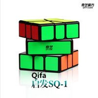 Qiyi Qifa SQ-1 Magic Cube Qiyi غريبة الشكل SQ1 لغز سحر كوبو Qifa Square-1 Speed Cube Kids Toys Game SQ-1 Cube