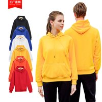 Class clothes printing party annual meeting group clothes autumn and winter new men's solid color Plush Hoodie