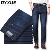 Men's Jeans 2021 Classic Style Men Brand Fashion Business Casual Stretch Slim Denim Pants Light Blue Black Trousers Male