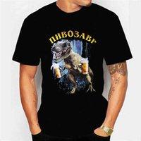 Camisetas para hombres Camiseta Com Estampa de Dinosurouro E Cerveja, Camiseta Masculina Moda Manga Curta Para O Verão M3i8
