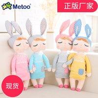 Мету кукла мягкие плюшевые игрушки девочки младенца милый кролик красивые ангелы чучела для детей Q1215