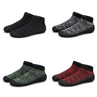 2021 DHL Unisex Skinners Yüzme Yoga Minimalist Plaj Spor Çorap Yalınayak Çorap Ayakkabı Ultra Taşınabilir Hafif Ayakkabı Antiskid