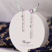 Thaya Tasse Silver Color Searring Hashcly Sefer Серьги Высокое Качество Японский стильный для женщин Серьги Прекрасно