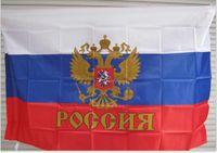 Freies Schiff 3ft x 5ft Hanging Russland Flagge Russisch Moskau Sozialistische Kommunistische Flagge Russian Empire Imperial Präsident Flagge
