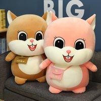 50 cm Einzelhandel Weiche Mütze Eichhörnchen Puppe mit Rucksack Plüschtier Spielzeug Hamster Kissen Kreatives Geschenk für Mädchen