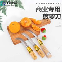 knife Jiupoly stainless steel pineapple fruit peeler banana small machete BOLUO large Dingfeng packaging