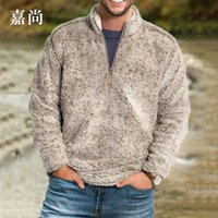2021 New Men's Top Casual Loose Solid Collar Thickened Sweater