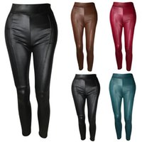Women's Leggings Fashion Womens Solid Splice Casual Trousers Sexy Leather Tight Pants