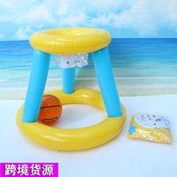 Waterile Waterable كرة السلة حامل السلع الرياضية في الهواء الطلق حمام سباحة تنافسية التفاعلية مربع اللعب