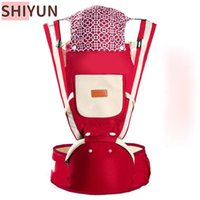 Carriers, Slings & Backpacks SHIYUN Comfortable Baby Sling 0-36 Months Breathable Front Facing Carrier Infant Backpack Pouch Wrap Kangaroo K