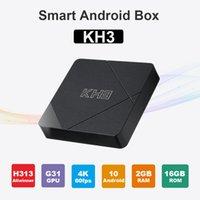 안드로이드 10.0 Mecool KH3 TV 박스 2GB 16GB Allwinner H313 쿼드 코어 2.4G 와이파이 100m LAN HDR 3D 스마트 미디어 플레이어