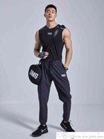 OMG Fitness Vêtements Homme Homme Haute Elastic Professionnel Stream Sèche Vest Sèche Vest Sports Respirant T-shirt sans manches T-shirt Sans manches Waistte