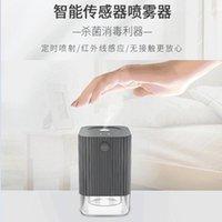 Home Duftstoffe Ätherische Öle Diffusoren Intelligent Automatische Induktion Alkohol Spray Desinfektor, duftende Timing-Luftbefeuchter, PO