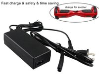 Hoverboard Charger 42V 2A for Universal Battery charging electric bicycle scooter Bike smart balance board US UK AU EU Plug 2 Wheel Self Balancing Power Supply