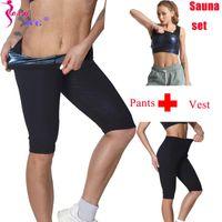 Women Sauna Suit Body Shaper Vest Tummy Girdle Waist Trainer Corset Slimming Pants Shapewear Colombian Girdles Women's Shapers