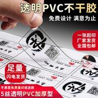 Kundenspezifische Aufkleber Transparente PVC-Flaschenaufkleber Werbung Druck-Logo QR-Code-Aufkleber Nichtklebende Etikettenversiegelung transparent