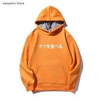 Sudaderas con capucha para mujer Sudaderas Suda las letras japonesas Imprimir Mujeres Hombres Hombres Poil Cotton Hoodiese Casual para Lady Pullovers Hipster Drop Ship