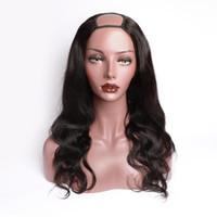 2 * 4 الأوسط الافتتاح U جزء الباروكات الشعر البشري حريري الجسم موجة البرازيلي عذراء الشعر U جزء الباروكات للنساء السود 9A