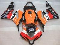 Motobike 페어링 Bodyworks 키트 Honda CBR600RR 2007-2008 Bodywork Fairing + 탱크 커버 블랙 레드 ABS