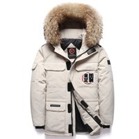 Luxury menswear Designer down jacket 2021 winter solid color warm inner liner big goose zipper Brown leisure thickeneBrand cotton clothing