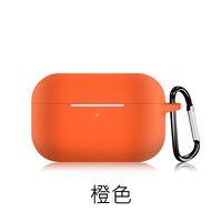 Compartilhar para ser parceiro Compare com itens semelhantes Soft Silicone Earphones Case Bluetooth Fone de Ouvido Sem Fio Capa protetora para PK I60 I200 I100 I500 TWS DFG