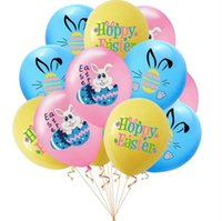 Páscoa letras coelho imprimir balões de látex balão de ar de páscoa decoração decoração dos desenhos animados balões de coelho decorativo festival suprimentos e122304