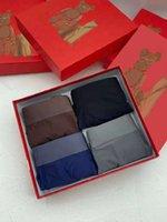 Sous-match pour hommes 4 couleurs peut être choisie Boxer Short de sous-vêtements sexy modal sous-vêtements adultes boxershorts masculins