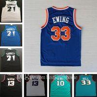 الرجعية كرة السلة الفانيلة جارنيت 33 هيل أسون ستوكتون 32 كارل مالون جيسون ويليامز إوينج غاري بايتون كيمب باركلي جيرسي نكا