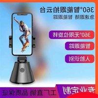 Ai Sui Pai 360 ذكي عموم إمالة كائن تتبع الوجه التعرف على اطلاق النار في الهواء الطلق الهاتف المحمول الحية المثبت