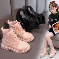 Boots For Girls Big Children Shoes Fashion Non-Slip Leather Kids 2021 Autumn Boy Short Boot 3-15Y