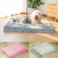 S-2X pet القط الكلب السرير الفاخرة طويلة الفراء أفخم وسادة 3d رغوة الذاكرة فراش للقطط الكلاب كدس الحضور القابل للإزالة غطاء أرز