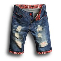 Männer Designer Ripped Jeans Patchwork Blue Denim Shorts Farbblock Herren Sommer Stretchy Slim Fit Beunruhigte Beiläufige Retro Große Größe WASHED MOTO LOCH BIKER HOSE 1109